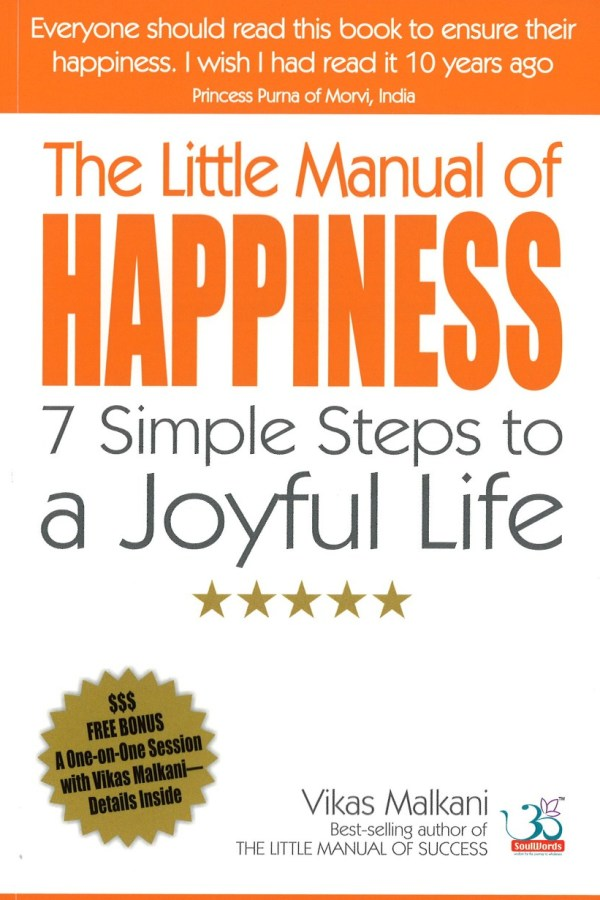 cover-happiness-manual-hi-res.jpg